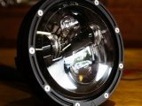 Flashpoint LED Headlight 5.75″