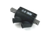 Dual Output High Performance Ignition Coil